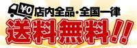 第五人格 コスプレ衣装Identity V 人気ゲーム 超目玉安い販売