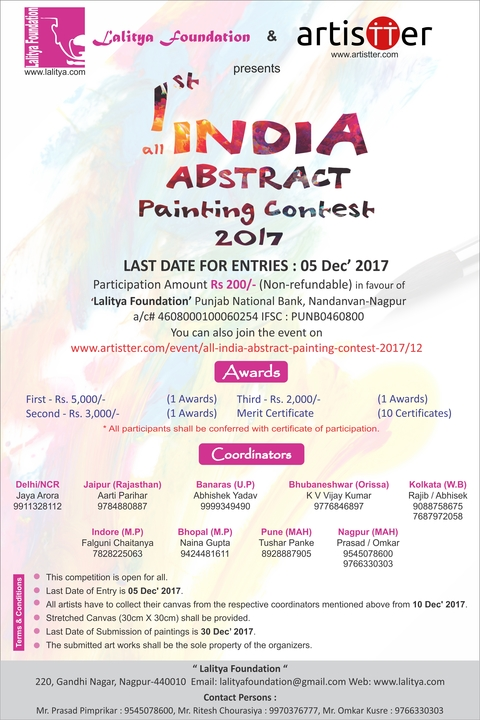 1st All India Abstract Painting Contest