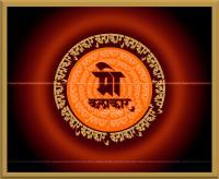 Sachin Gadakh